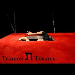 TEATRON THEATER